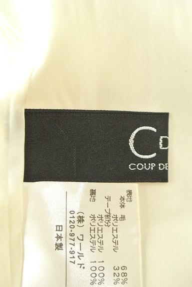 COUP DE CHANCE(クードシャンス)の古着「切替ピンストライプスカート(スカート)」大画像6へ