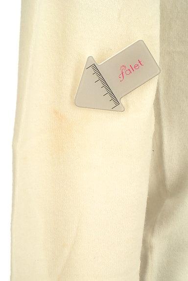LE SOUK(ルスーク)の古着「Vネックニットカーディガン(カーディガン・ボレロ)」大画像5へ