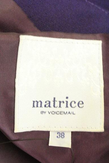 matrice BY VOICEMAIL(マトリーチェバイヴォイスメール)の古着「7分袖バイカラー切替ワンピ(ワンピース・チュニック)」大画像6へ