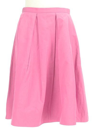 Rirandture(リランドチュール)の古着「タックフレアカラースカート(スカート)」大画像1へ