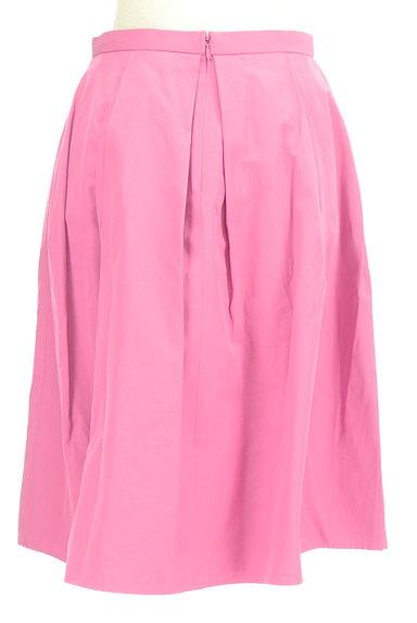 Rirandture(リランドチュール)の古着「タックフレアカラースカート(スカート)」大画像2へ