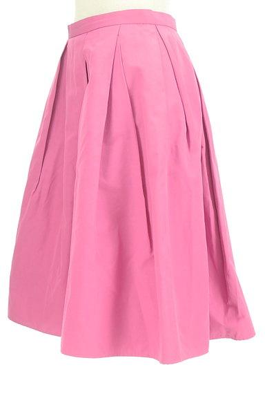 Rirandture(リランドチュール)の古着「タックフレアカラースカート(スカート)」大画像3へ