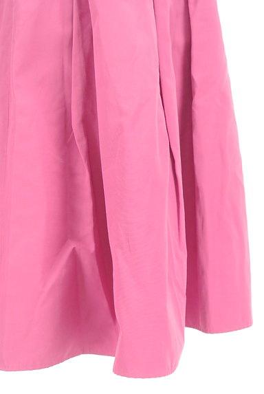 Rirandture(リランドチュール)の古着「タックフレアカラースカート(スカート)」大画像4へ