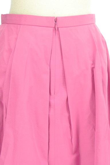 Rirandture(リランドチュール)の古着「タックフレアカラースカート(スカート)」大画像5へ