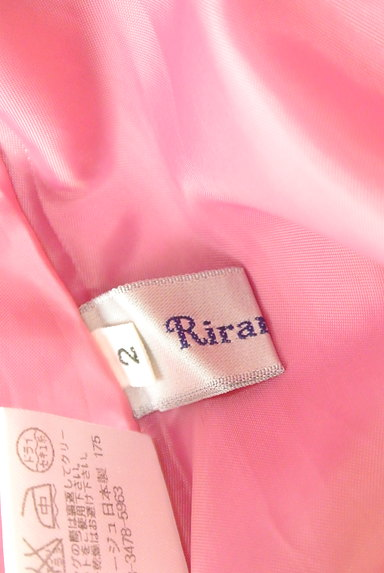 Rirandture(リランドチュール)の古着「タックフレアカラースカート(スカート)」大画像6へ