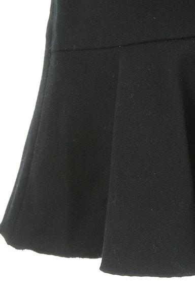 VICKY(ビッキー)の古着「裾フリル変形ペプラムスカート(スカート)」大画像5へ