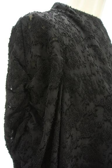 Ketty Cherie(ケティ シェリー)の古着「ジャガードハイネックカットソー(カットソー・プルオーバー)」大画像4へ
