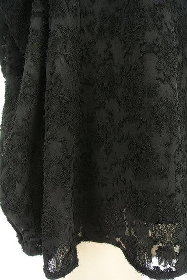 Ketty Cherie(ケティ シェリー)の古着「ジャガードハイネックカットソー(カットソー・プルオーバー)」大画像5へ