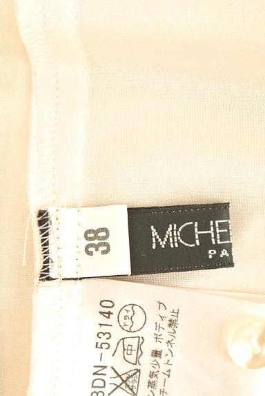 MICHEL KLEIN(ミッシェルクラン)の古着「ボウタイシフォンブラウス(ブラウス)」大画像6へ