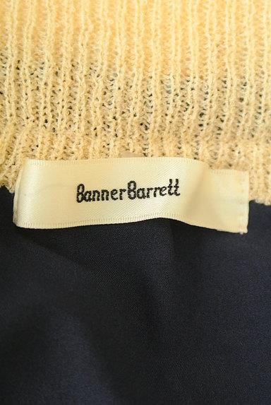 Banner Barrett(バナーバレット)の古着「チェック柄タイトスカート(ミニスカート)」大画像6へ