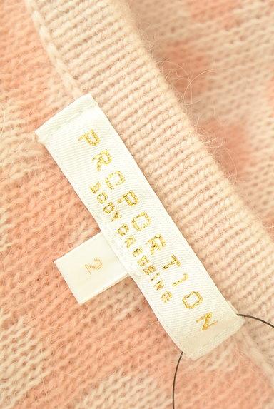 PROPORTION BODY DRESSING(プロポーションボディ ドレッシング)の古着「ダルメシアン柄カーディガン(カーディガン・ボレロ)」大画像6へ
