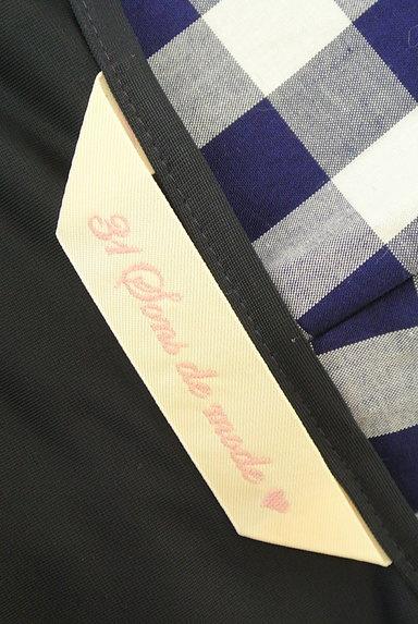 31 Sons de mode(トランテアン ソン ドゥ モード)の古着「ギンガム&レースセットアップ(コンビネゾン・オールインワン)」大画像6へ