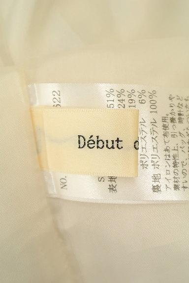 Debut de Fiore by LAISSE PASSE(デビュー・ド・フィオレ)の古着「ハイウエストタイトスカート(スカート)」大画像6へ