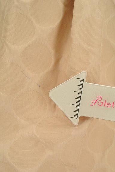 Reflect(リフレクト)の古着「タックセミフレアスカート(スカート)」大画像5へ