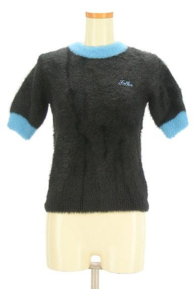 MOUSSY(マウジー)の古着「バイカラー起毛5分袖ニット(ニット)」大画像1へ