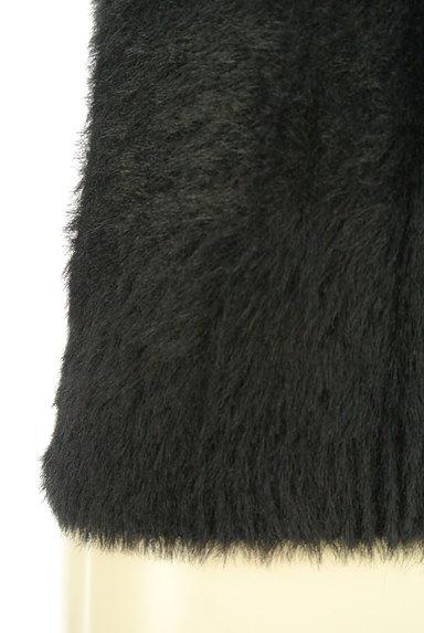 MOUSSY(マウジー)の古着「バイカラー起毛5分袖ニット(ニット)」大画像5へ