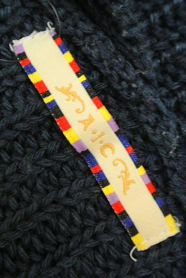 A.I.C(エーアイシー)の古着「フリンジ袖ゆったりカーディガン(カーディガン・ボレロ)」大画像6へ