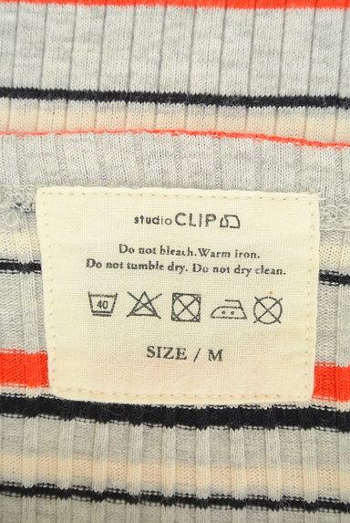 studio CLIP(スタディオクリップ)の古着「マルチボーダーリブニット(カットソー・プルオーバー)」大画像6へ