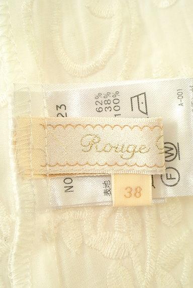 RD ROUGE DIAMANT(アールディー ルージュ ディアマン)の古着「刺繍レースペプラムロングカットソー(カットソー・プルオーバー)」大画像6へ