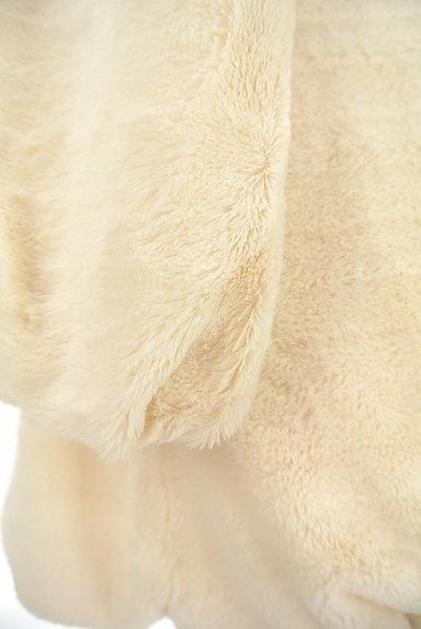 AG by aquagirl(エージーバイアクアガール)の古着「ノーカラーロングファーコート(コート)」大画像5へ