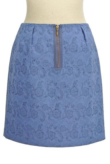PROPORTION BODY DRESSING(プロポーションボディ ドレッシング)の古着「タックフレアカラーミニスカート(ミニスカート)」大画像2へ