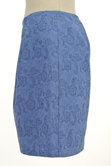 PROPORTION BODY DRESSING(プロポーションボディ ドレッシング)の古着「タックフレアカラーミニスカート(ミニスカート)」大画像3へ