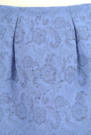 PROPORTION BODY DRESSING(プロポーションボディ ドレッシング)の古着「タックフレアカラーミニスカート(ミニスカート)」大画像5へ
