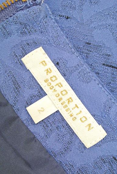 PROPORTION BODY DRESSING(プロポーションボディ ドレッシング)の古着「タックフレアカラーミニスカート(ミニスカート)」大画像6へ