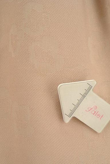 PROPORTION BODY DRESSING(プロポーションボディ ドレッシング)の古着「タックフレアミニスカート(ミニスカート)」大画像5へ