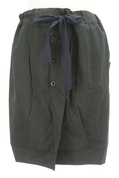 MARITHE FRANCOIS GIRBAUD(マリテフランソワジルボー)の古着「ウエストリボンセミタイトスカート(スカート)」大画像1へ