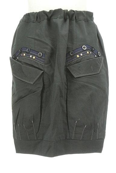 MARITHE FRANCOIS GIRBAUD(マリテフランソワジルボー)の古着「ウエストリボンセミタイトスカート(スカート)」大画像2へ