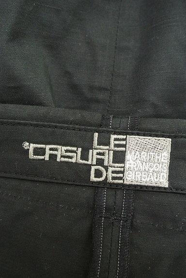 MARITHE FRANCOIS GIRBAUD(マリテフランソワジルボー)の古着「ウエストリボンセミタイトスカート(スカート)」大画像6へ