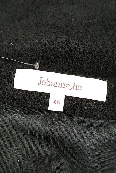 JOHANNA HO(ジョアンナホー)の古着「シアーデザインパイルニットワンピ(ワンピース・チュニック)」大画像6へ
