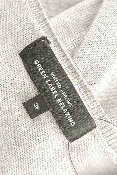 UNITED ARROWS(ユナイテッドアローズ)の古着「クルーネックパールカーディガン(カーディガン・ボレロ)」大画像6へ