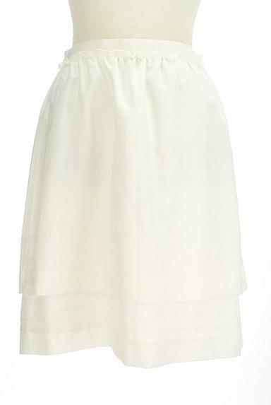 KarL Park Lane(カールパークレーン)の古着「裾ティアードフレアスカート(スカート)」大画像1へ