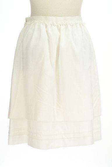 KarL Park Lane(カールパークレーン)の古着「裾ティアードフレアスカート(スカート)」大画像2へ
