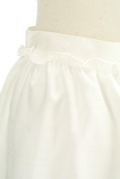 KarL Park Lane(カールパークレーン)の古着「裾ティアードフレアスカート(スカート)」大画像4へ