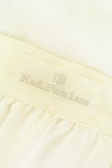 KarL Park Lane(カールパークレーン)の古着「裾ティアードフレアスカート(スカート)」大画像6へ
