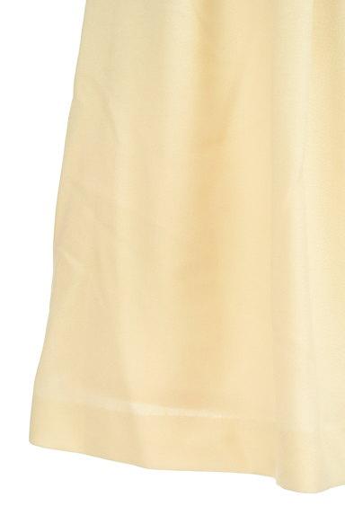 KarL Park Lane(カールパークレーン)の古着「タックフレア膝丈スカート(スカート)」大画像5へ