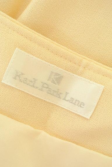 KarL Park Lane(カールパークレーン)の古着「タックフレア膝丈スカート(スカート)」大画像6へ