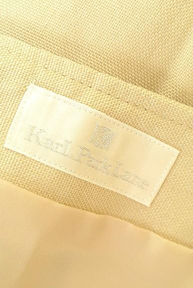 KarL Park Lane(カールパークレーン)の古着「タックプリーツ膝丈スカート(スカート)」大画像6へ