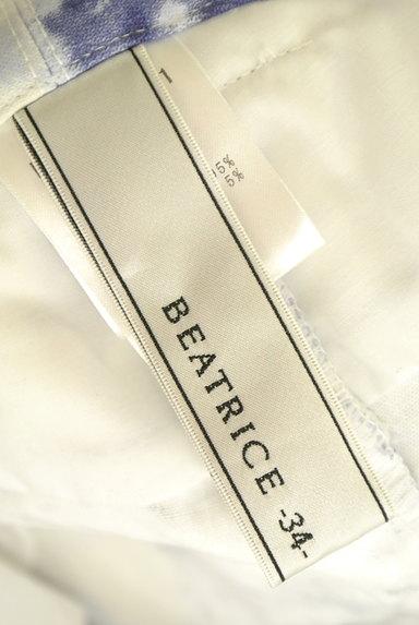BEATRICE(ベアトリス)の古着「タイダイ裾ギャザースキニーパンツ(パンツ)」大画像6へ