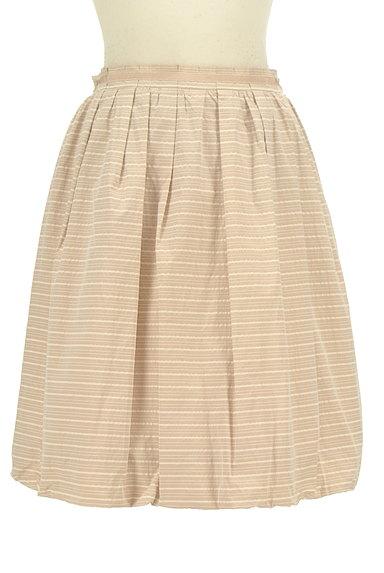 BEATRICE(ベアトリス)の古着「タックフレアバルーンスカート(スカート)」大画像1へ