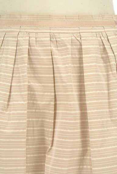 BEATRICE(ベアトリス)の古着「タックフレアバルーンスカート(スカート)」大画像4へ