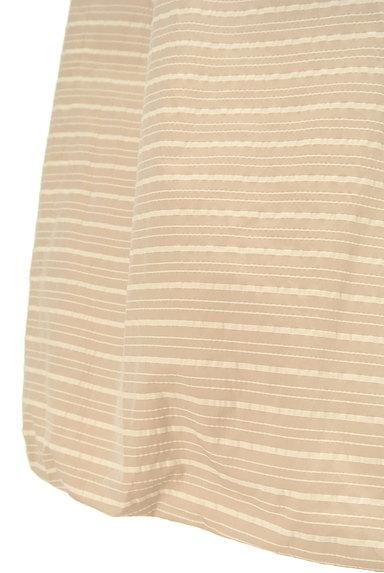 BEATRICE(ベアトリス)の古着「タックフレアバルーンスカート(スカート)」大画像5へ