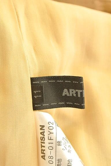 ARTISAN(アルチザン)の古着「シャイニー裾ティアードスカート(スカート)」大画像6へ