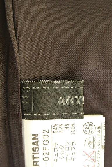 ARTISAN(アルチザン)の古着「チェック柄フレアスカート(スカート)」大画像6へ