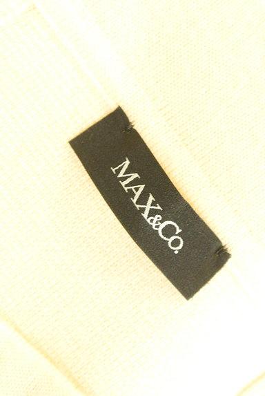 MAX&Co.(マックス&コー)の古着「タックセミフレアニットスカート(スカート)」大画像6へ