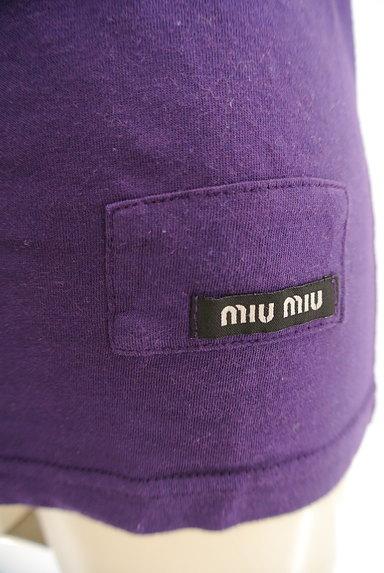 MIUMIU(ミュウミュウ)の古着「カラータンクトップ(キャミソール・タンクトップ)」大画像5へ