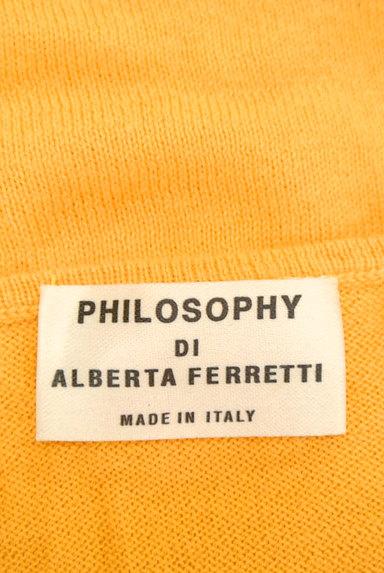 PHILOSOPHY DI ALBERTA FERRETTI(フィロソフィーアルベルタフィレッティ)の古着「カラーニットタンクトップ(キャミソール・タンクトップ)」大画像6へ